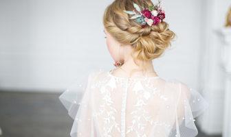 Poročna frizura